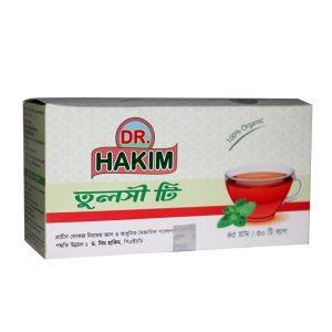 Tulshi Tea