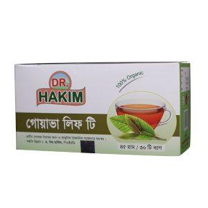 Guava Leaf Tea