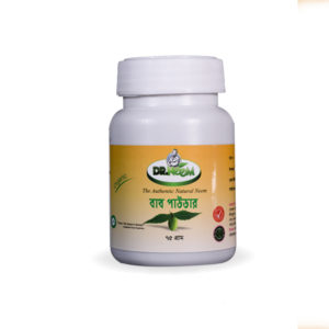 Bath Powder 75 gm