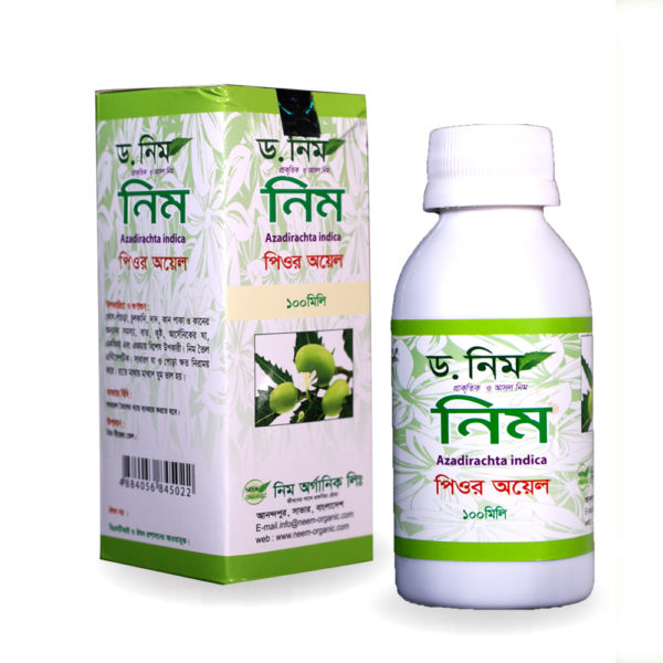 Neem Pure oil