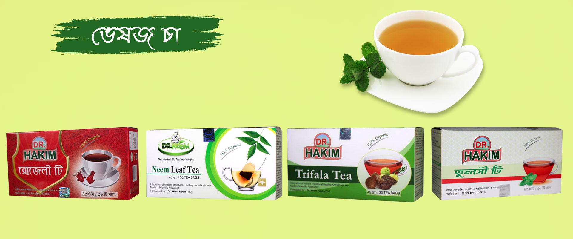 Herbal Tea Products
